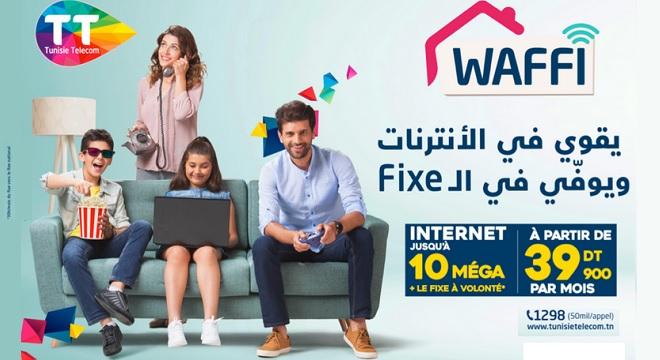 waffi l 39 offre internet r sidentielle de tunisie telecom tunisie tribune. Black Bedroom Furniture Sets. Home Design Ideas