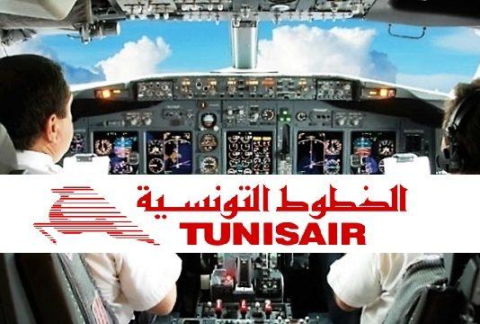 Vol Nice-Tunis -Tunisair : une simple perturbation au niveau du système des lumières