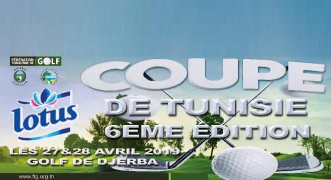 Finale De La Coupe De Tunisie De Golf A Djerba 80 Golfeurs Pour