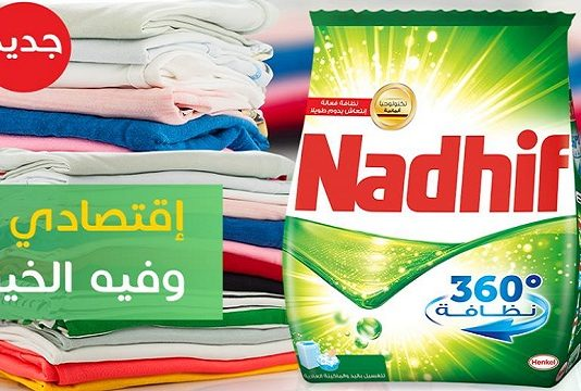 «Dar Nadhif» s'installe au foyer universitaire des jeunes filles de Jendouba