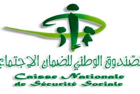 Les services de la CNSS sont disponibles en ligne