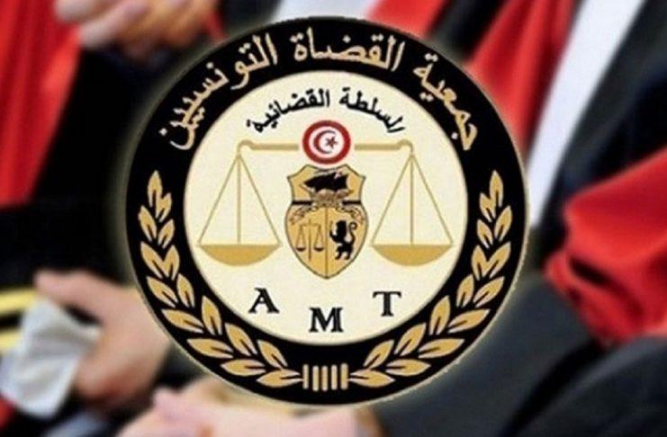 Affaire Nabil Karoui : L'AMT réclame une enquête sur les incidents survenus au pôle judiciaire et financier
