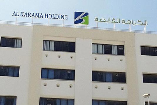 Al Karama Holding : Cession des participations de l'Etat au capital de la sociétéARCHEVÊCHE