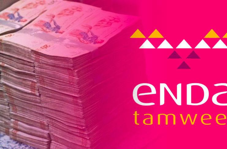 Emprunt Obligataire « EndaTamweel 2020‐2 » : Clôture des souscriptions avec succès