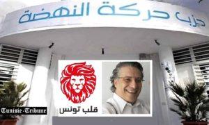 Ennahdha & 9alb Tounes : un accord serait imminent et probable pour une alliance contre nature