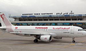 Tunisair : Conditions d'entrée au territoire tunisien