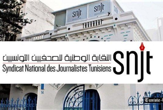 SNJT: Les journalistes appelés à respecter la déontologie professionnelle