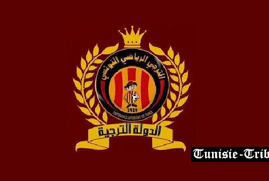 L'Espérance Sportive de Tunis surclasse le Real Madrid, Arsenal et le Bayern