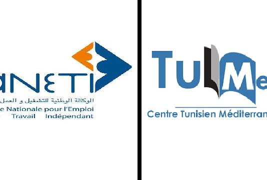 Signature d'une convention de partenariat  entre l'ANETI et le Centre TUMED dans cadre de l'initiative «Rawabet»
