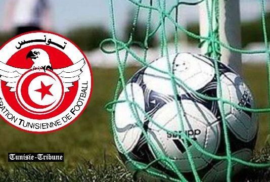 Ligue 1 : Classement des meilleurs buteursdu championnat tunisien, saison 2020-2021