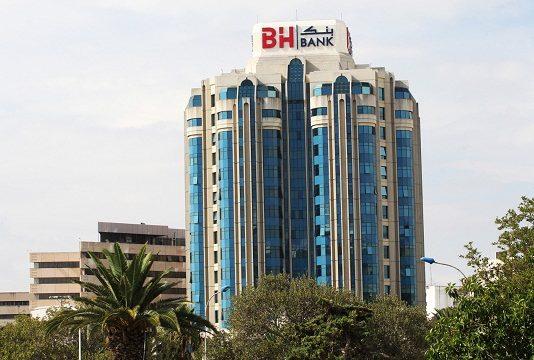 BH : Une évolution de la marge d'intérêts de 30 MDT, à fin juin 2021