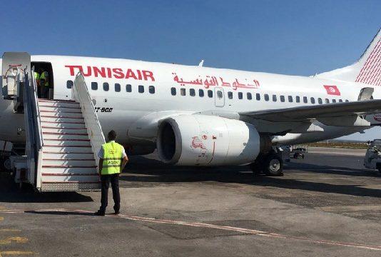 Tunisair: Des hauts responsables interdits de voyage
