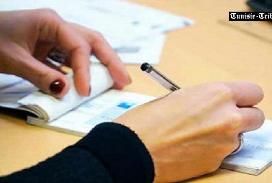 Chèques sans provision : la BCT Suspend les poursuites, délais et procédures (détails)