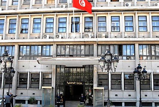 Le colonel-major Khaled Yahyaoui prend les commandes du ministère de l'Intérieur