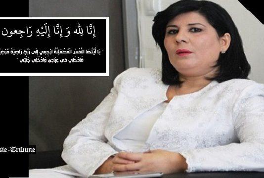 Tijani Moussi, père de la députée Abir Moussi, n'est plus