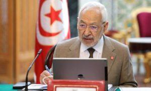 ENFIN DÉVOILÉES :  les propriétés de Rached Ghannouchi