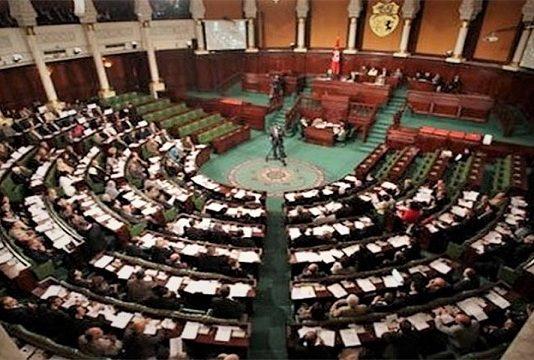 ARP : Election de huit nouveaux membres du conseil de l'INPT
