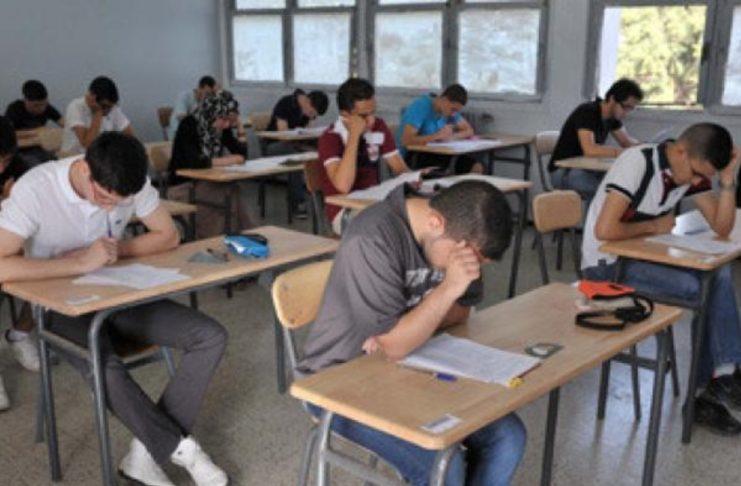 BACCALAURÉAT 2020 : Calendrier détaillé des examens (matières & horaires)