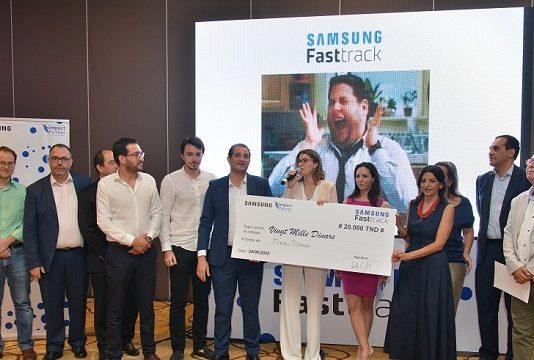 Samsung Fast Track : Une 4ème édition sous le signe de l'innovation sociale