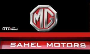Morris Garages Tunisie (MG) : en Vidéo, inauguration Officielle de sa 1ère Agence Agréé à M'saken