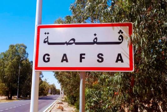 Gafsa : Limogeage du délégué régional de l'Education pour soupçons de corruption