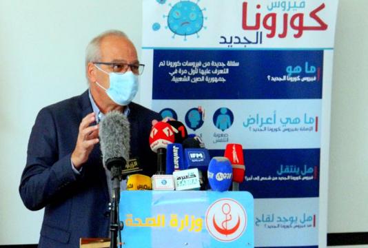 Louzir : Nous avons proposé le prolongement de l'horaire du couvre -feu