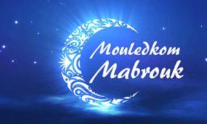 La fête du Mouled, célébrée le 29 octobre 2020