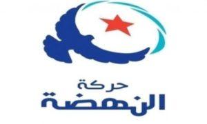 Abdessamad Yahyaoui appelle à la dissolution d'Ennahdha