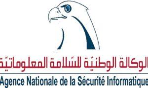 L'ANSI publie une série de recommandations pour sécuriser les mots de passe