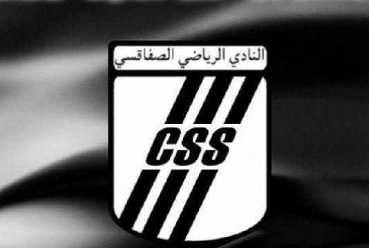 Le CSS devrait se séparer de deux joueurs nigérians