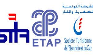Nominations de nouveaux PDG à la STEG, STIR et ETAP