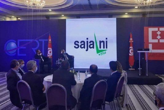 """""""Sajalni"""" pour lutter contre le vol et la contrebande des téléphones"""