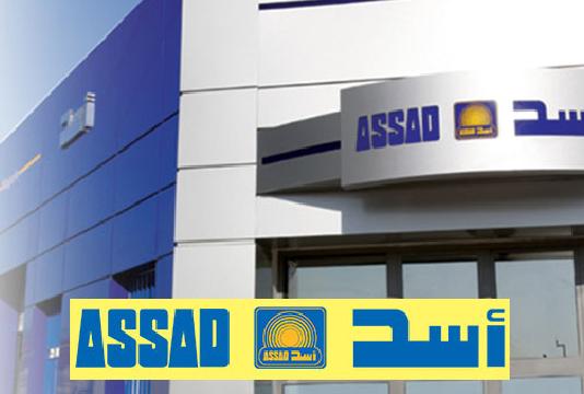 Groupe ASSAD : Baisse du résultat d'exploitation de 58%