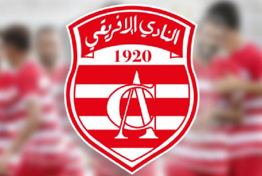 Ligue 1-J1 : formation rentrante du Club africain face à l'AS Rejiche