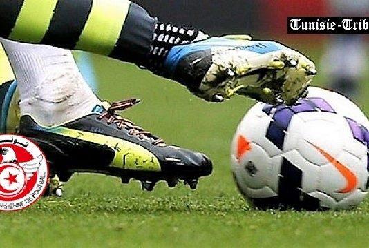 Ligue 1 : Résultats des rencontres amicales de dimanche