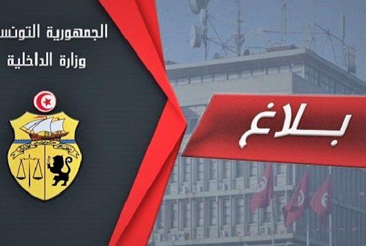 Nomination de Ridha Gharsellaoui, nouveau ministre de l'Intérieur
