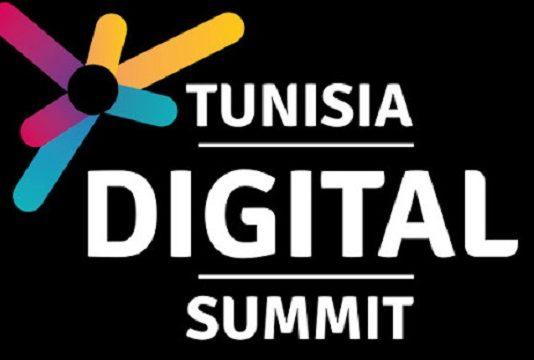 "Tunisia Digital Summit : Le 2e ""Hack4Data"" se tiendra les 2 et 3 juin 2021, à Tunis"