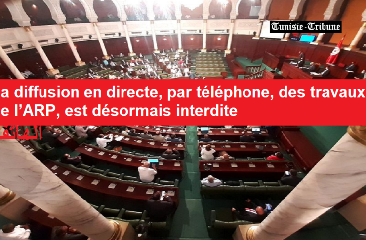 La diffusion en directe, par téléphone, des travaux de l'ARP, est désormais interdite