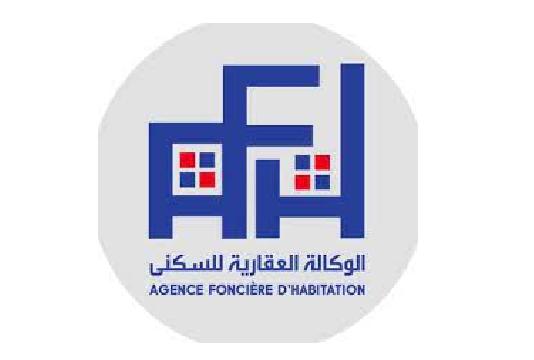 AFH : Avis important aux candidats à l'acquisition d'un lotissement d'habitation