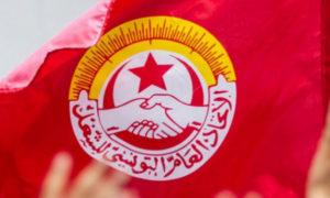 La Fédération générale des banques décide la grève