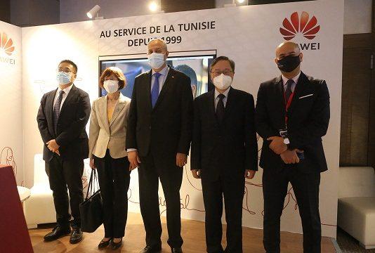 Huawei partenaire officiel de la 5ème édition du Tunisia Digital Summit 2021