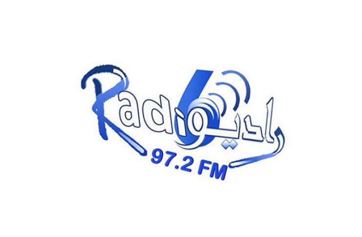 HAICA : Suspension définitive d'une émission sur Radio 6