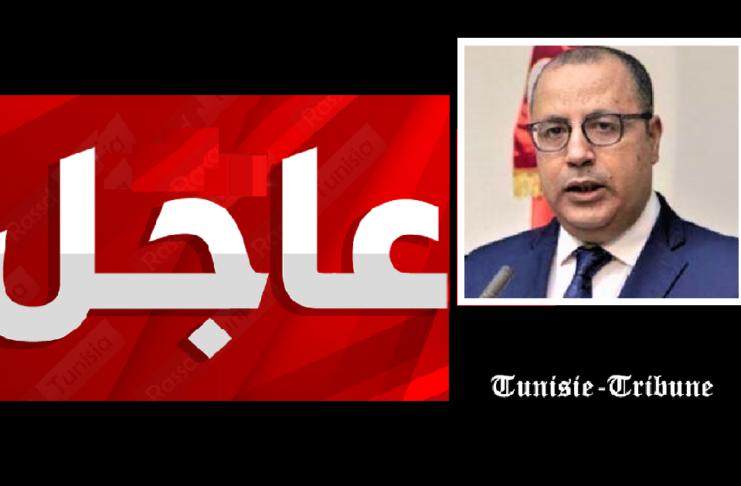 Via un Communiqué, Hichem Mechichi s'adresse aux Tunisiens et à l'opinion publique
