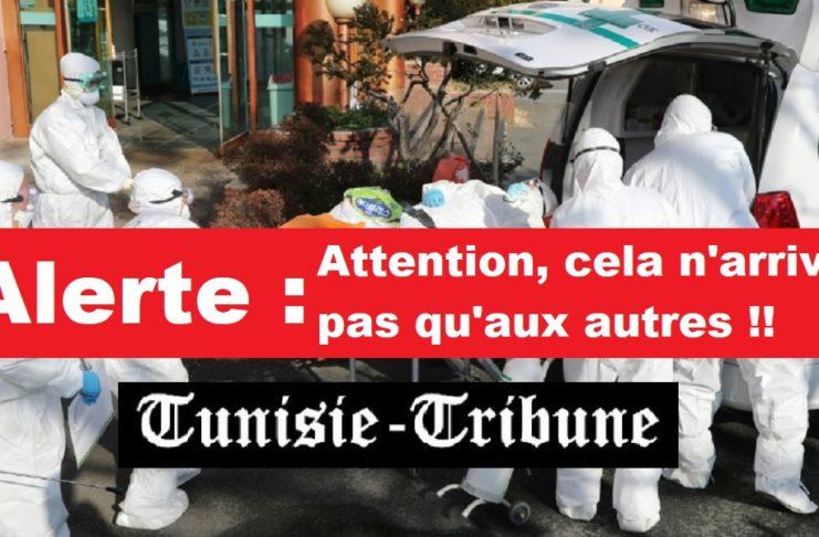 Triste record dû au Coronavirus : 317 décès en 24h et 5.624 nouvelles contaminations en Tunisie