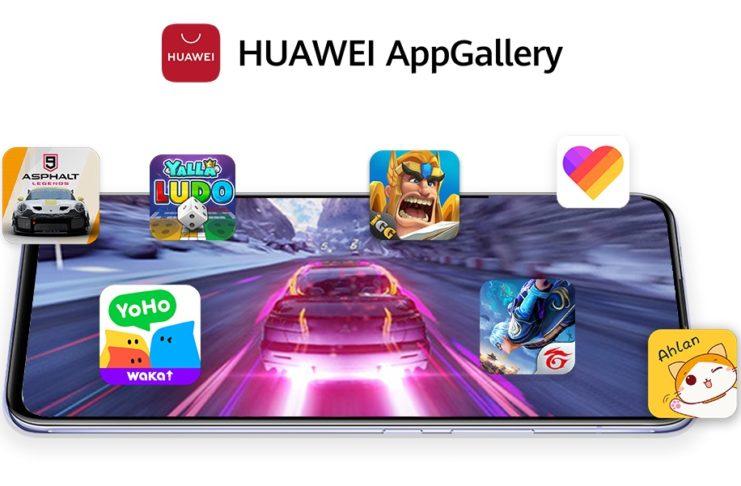 Huawei Mobile Services et Ooredoo Tunisie lancent un nouveau moyen de paiement simple, transparent et sécurisé