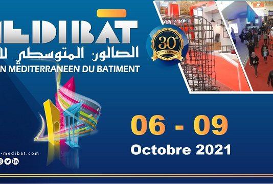 16ème édition de MEDIBAT (Sfax, 6-9 octobre 2021) : La Libye à l'honneur