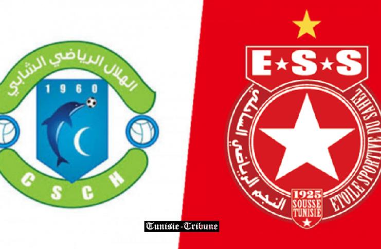 CS Chebba-Etoile Sportive du Sahel... un Résultat nul, mais de beaux buts
