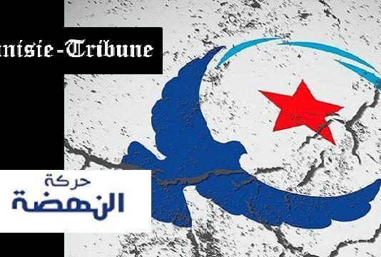 Mouvement Ennahdha : Les démissions se poursuivent... (113 + 18)
