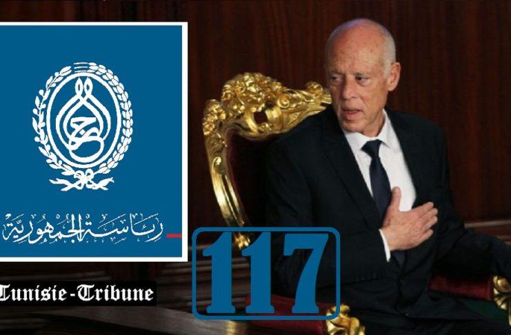 Le Décret présidentiel N°117 du 22 septembre 2021 (texte intégral)