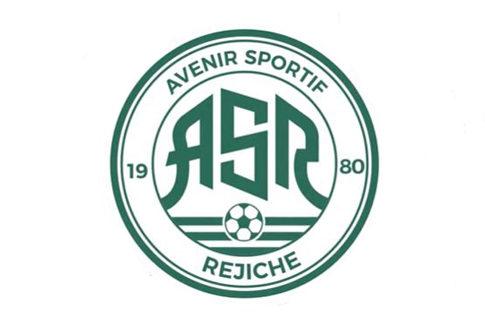 Ligue 1 : Résultats des matches amicaux de mercredi